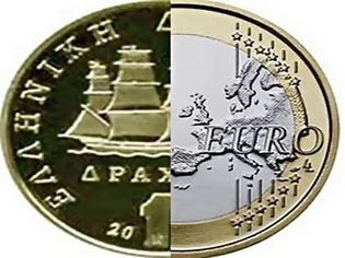 Φωτογραφία για Με το Μνημόνιο και το ευρώ ή ενάντια στο Μνημόνιο και έξω από το ευρώ;