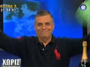 Φωτογραφία για Γιώργος Τράγκας σε Πάγκαλο: Bye – bye darling…!