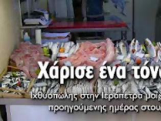Φωτογραφία για 1000 κιλά ψάρια χαρίστηκαν σε πολίτες στην Ιεράπετρα...