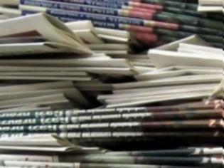 Φωτογραφία για Καταργούνται οι ισολογισμοί βάζοντας λουκέτο σε πολλές εφημερίδες