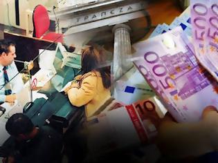 Φωτογραφία για Πώς να ρυθμίσετε τα δάνεια σας