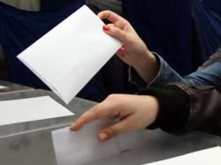 Φωτογραφία για Αν δεν υπάρξει προσοχή στις εκλογές θα καταστραφούμε, λέει αναγνώστης