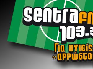 Φωτογραφία για 3ήμερη απεργία στον Sentra FM από την ΕΤΕΡ