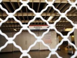 Φωτογραφία για Κλειστοί και αύριο οι σταθμοί του μετρό