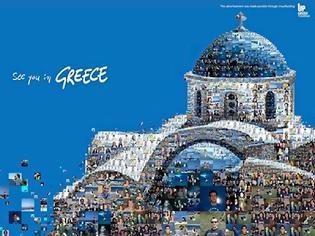 Φωτογραφία για Καμπάνια για την Ελλάδα στο κέντρο του κόσμου