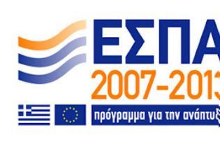 Φωτογραφία για Να μην ανακοπεί η απορρόφηση του ΕΣΠΑ λόγω εκλογών