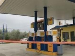 Φωτογραφία για Ληστεία σε πρατήριο υγρών καυσίμων στην Καισαριανή