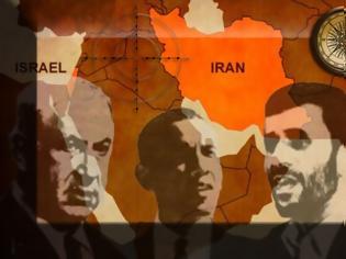Φωτογραφία για Εμπιστευτικό μήνυμα των ΗΠΑ στο Ιράν!