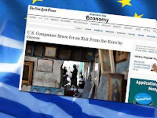 Φωτογραφία για ΝΥΤ: Αμερικανικές εταιρείες ετοιμάζονται για έξοδο της Ελλάδας...!!!