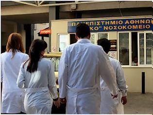 Φωτογραφία για Γιατροί εναντίον ΕΟΠΥΥ - «Αιχμάλωτοι» οι ασφαλισμένοι