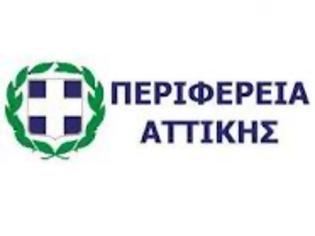 Φωτογραφία για Αποφάση του Περιφερειακού Συμβουλίου για τη μεταφορά των μαθητών