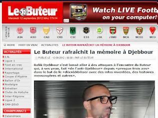 Φωτογραφία για Le Buteur ΕΝΑΝΤΙΟΝ... ΤΖΙΜΠΟΥΡ!