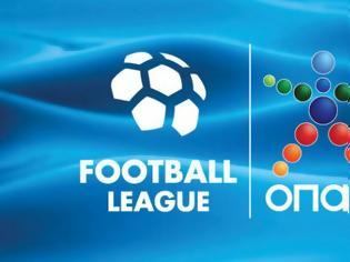 Φωτογραφία για Στην Football League Hρακλής , Καβάλα και Ολυμπιακός Βόλου!