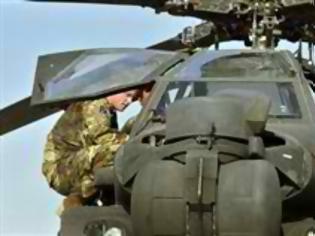 Φωτογραφία για «Ζωντανό ή νεκρό» θέλουν να πιάσουν τον πρίγκιπα Χάρι οι Αφγανοί Ταλιμπάν...
