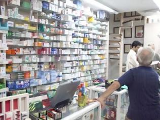 Φωτογραφία για Συνεχίζουν μέχρι το Σάββατο τη διακοπή της πίστωσης οι Λαρισαίοι φαρμακοποιοί