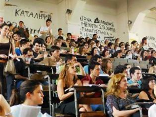 Φωτογραφία για Συνεχίζουν την αποχή οι διδάσκοντες στα ΤΕΙ