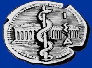 Φωτογραφία για Tο παρόν του ΕΟΠΥΥ και οι προτάσεις του ιατρικού συλλόγου Aθηνών