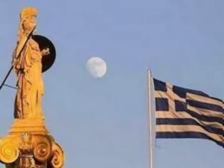 Φωτογραφία για Το όραμα: Η Ελλάδα του 2021