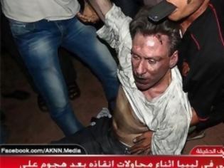 Φωτογραφία για EIKONEΣ-ΣΟΚ: Την τύχη του Καντάφι είχε ο Αμερικανός πρεσβευτής στην Βεγγάζη