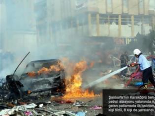 Φωτογραφία για Προβοκάτσια Τούρκων! Μπλέκουν την Ελλάδα στη βομβιστική επίθεση στη Κωνσταντινούπολη.