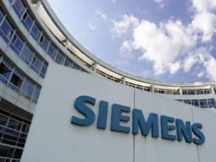 Φωτογραφία για Καταψηφίζουν τoν συμβιβασμό με την Siemens βουλευτές του ΠΑΣΟΚ