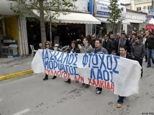 Φωτογραφία για Απεργίες διαρκείας ζητούν από την ΑΔΕΔΥ οι δάσκαλοι