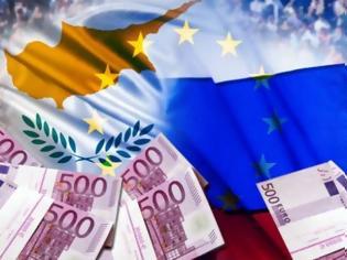 Φωτογραφία για Η Ρωσική κυβέρνηση έχει εγκρίνει ή προχωρεί σε έγκριση του δανείου ύψους πέντε δισεκατομμυρίων ευρώ προς την Κύπρο