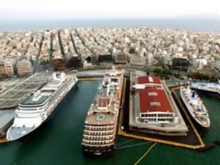 Φωτογραφία για Το λιμάνι του Πειραιά ανάμεσα στα υποψήφια λιμάνια για το φετινό βραβείο της ESPO