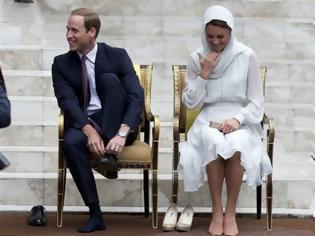 Φωτογραφία για Φωτογραφίες της Κέιτ γυμνόστηθης με τον πρίγκιπα Γουίλιαμ δημοσίευσε ταμπλόιντ
