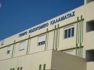 Φωτογραφία για Εμπράγκο σε υγειονομικό υλικό στο νοσοκομείο Καλαμάτας