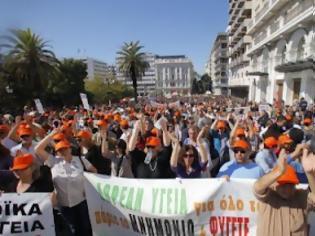 Φωτογραφία για Γενική απεργία ΓΣΕΕ-ΑΔΕΔΥ στις 26 Σεπτεμβρίου