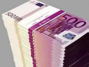 Φωτογραφία για Δήμος Ανδραβίδας-Κυλλήνης: 44.000€ στα τυφλά...