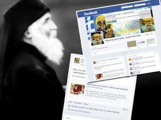 Φωτογραφία για Ερώτηση στη Βουλή από τη Χρυσή Αυγή για την αισχρή και προσβλητική σελίδα στο facebook για τον... Γέροντα Παΐσιο..