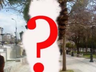 ΠΟΥ ΠΗΓΕ Η ΑΡΧΑΙΑ ΕΠΙΓΡΑΦΗ ΟΡΟΣ ΜΟΥΣΩΝ ΤΗΣ ΠΛΑΤΕΙΑΣ ΣΥΝΤΑΓΜΑΤΟΣ;;;ΒΑΝΔΑΛΟΙ ΤΗΝ ΕΞΑΦΑΝΙΣΑΝ!!!