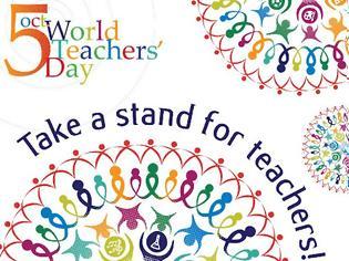 Φωτογραφία για Παγκόσμια Ημέρα του Δασκάλου : Ο ρόλος του Έλληνα Δασκάλου σε συνθήκες κρίσης