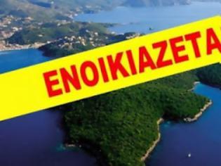 Φωτογραφία για Aυτά είναι τα νησιά που ζητά η ΤΡΟΙΚΑ να εκκενωθούν.