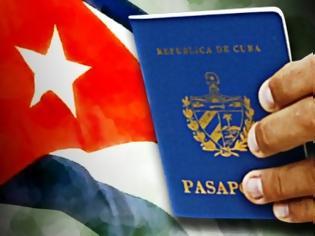 Φωτογραφία για Κούβα: Καταργείται η άδεια εξόδου για ταξίδια στο εξωτερικό