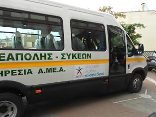 Φωτογραφία για Ένα νέο σύγχρονο λεωφορείο  στην υπηρεσία των ΑΜΕΑ