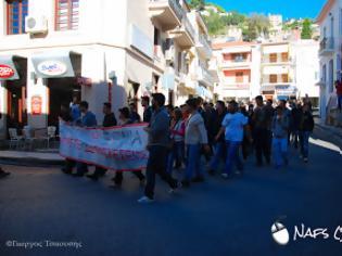 Φωτογραφία για Πορεία των φοιτητών του Τ.Ε.Ι Ναυπάκτου - Τηρήστε τις υποσχέσεις