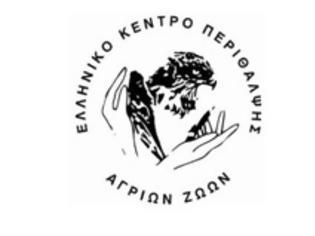 Φωτογραφία για Ελληνικό κέντρο περίθαλψης Αγρίων Ζώων