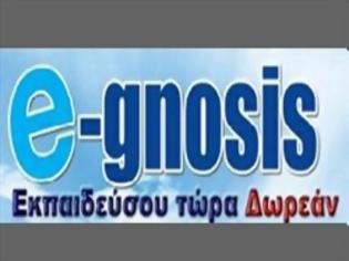 Φωτογραφία για Εκπαιδεύσου δωρεάν με το πρόγραμμα e-gnosis