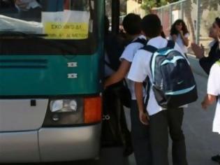 Φωτογραφία για Προσωρινή λύση στο πρόβλημα μεταφοράς των μαθητών