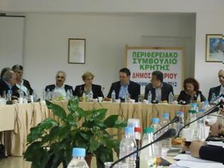 Φωτογραφία για Η Περιφέρεια Κρήτης συμμετέχει στις αυριανές κινητοποιήσεις των εργαζομένων