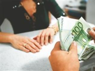 Φωτογραφία για Αντλήθηκαν 4,062 δισ. ευρώ από τη δημοπρασία εντόκων γραμματίων