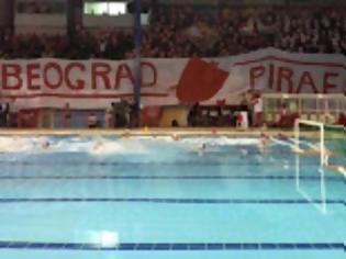 Φωτογραφία για Ολυμπιακός- Ερυθρός Αστέρας 9-8...