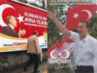 Φωτογραφία για Στροφή Ερντογάν στον εθνικισμό Με «όπλο» και τον λαϊκισμό, το κόμμα του Τούρκου πρωθυπουργού στοχεύει και σε ψήφους