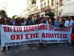 Φωτογραφία για Πάτρα: Με δυναμικές κινητοποιήσεις ξεκινά η εβδομάδα για τους εργαζόμενους στο Δήμο