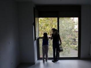 Φωτογραφία για Ισπανία: Άδεια παραμονής σε μετανάστες ιδιοκτήτες σπιτιών