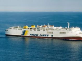 Φωτογραφία για Πάτρα-Τώρα: Φλεγόμενο εισέρχεται στο νέο λιμάνι το Κρήτη ΙΙ