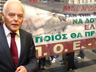 Φωτογραφία για Διαθεσιμότητα: Μάχη αριθμών Υπουργείου - ΠΟΕ ΟΤΑ